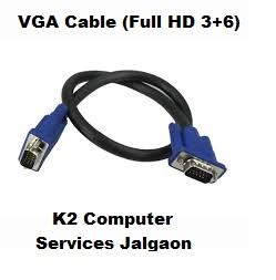 VGA Cable (Full HD 3+6)