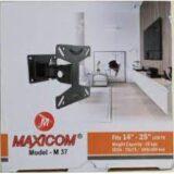 Maxicom Wall mounting